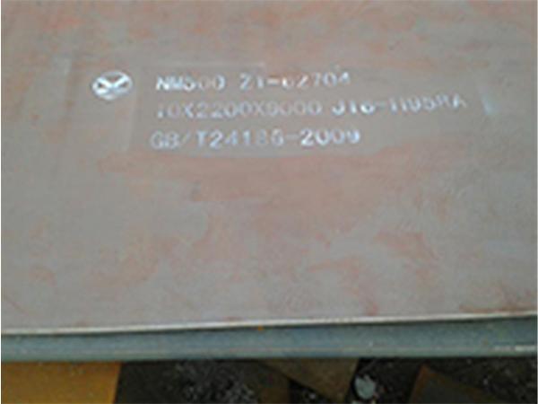 耐磨板NM500